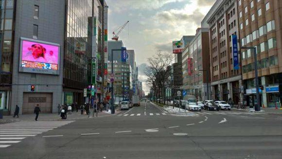 札幌駅前通り