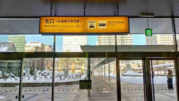 札幌駅北口タクシー乗り場への行き方