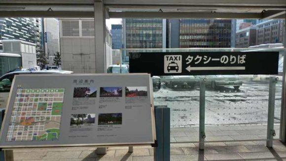 札幌駅南口タクシー乗り場への行き方