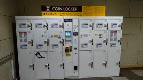 札幌地下街のコインロッカー