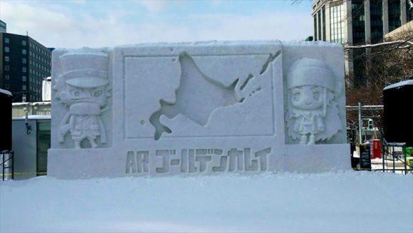 さっぽろ雪祭り2020「大通公園2丁目」会場の雪像