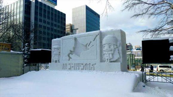 さっぽろ雪祭り2020「大通公園2丁目」