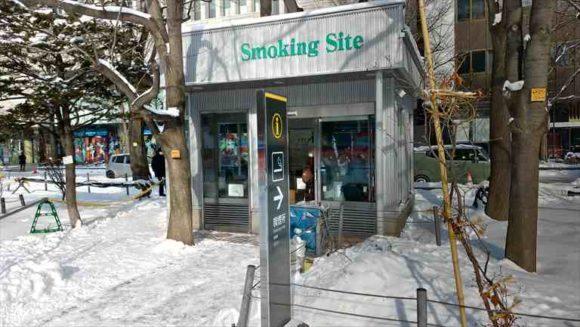 さっぽろ雪まつりの喫煙所