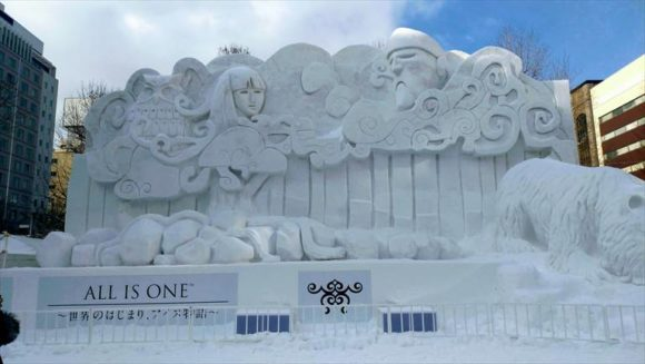 さっぽろ雪祭り2020「大通公園4丁目」