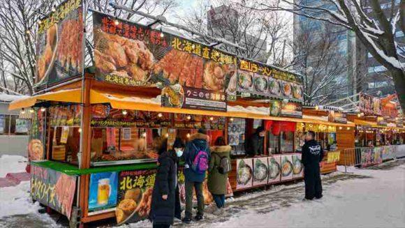 さっぽろ雪祭り「大通公園6丁目」の飲食ブース