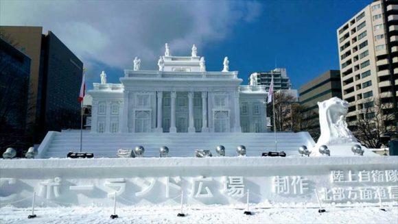 さっぽろ雪祭り「大通公園7丁目」雪像