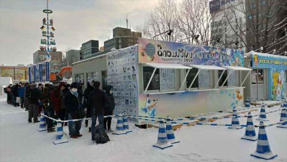 さっぽろ雪祭り「大通公園11丁目」雪ミクショップ