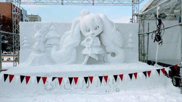 さっぽろ雪祭り「大通公園11丁目」の雪像