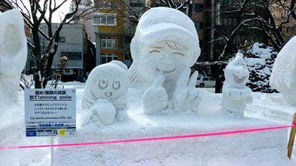 さっぽろ雪祭り「大通公園12丁目」雪像