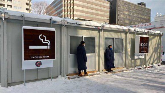 札幌雪祭りの喫煙所