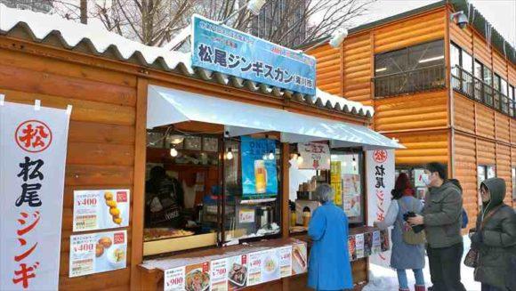 さっぽろ雪祭り会場の松尾ジンギスカン