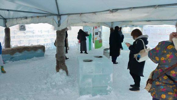 さっぽろ雪祭り「氷の喫煙所」