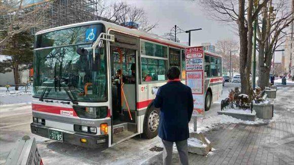 つどーむ会場行きバス