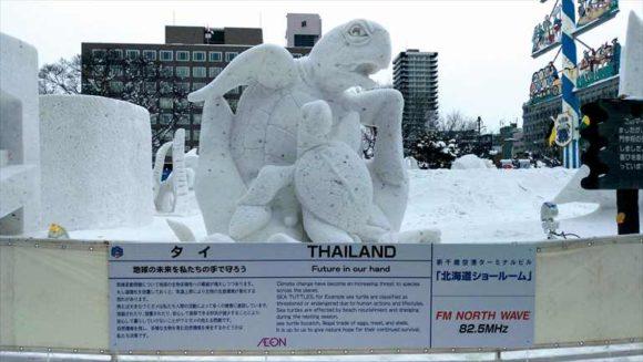 国際雪像コンクール優勝作品