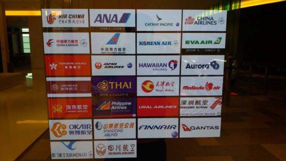 新千歳空港国際線ロイヤルラウンジの入場条件