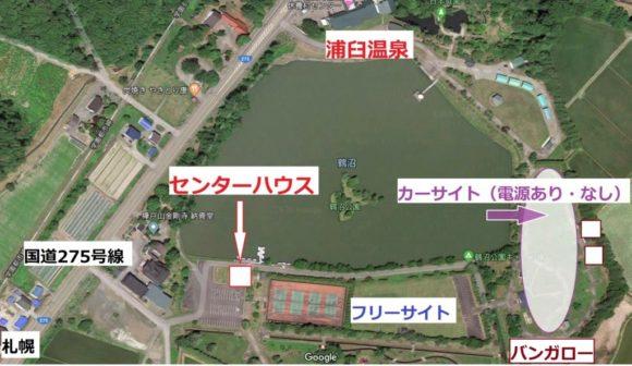 鶴沼公園キャンプ場案内図
