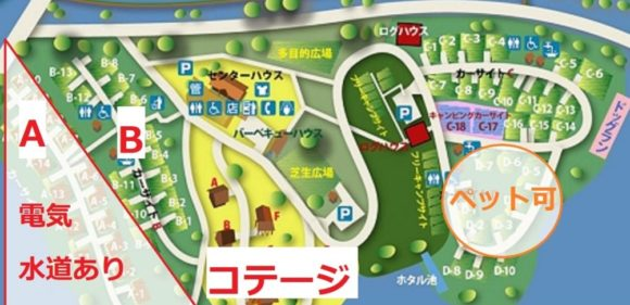 まあぶオートキャンプ場拡大MAP