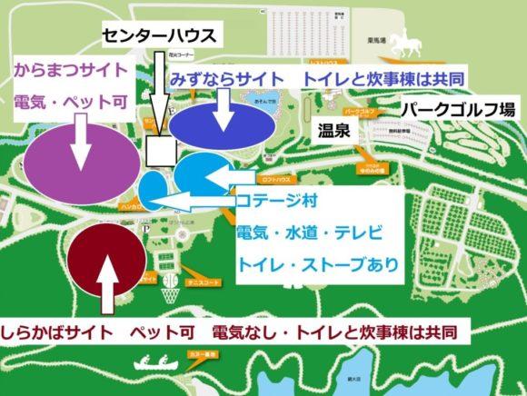 オートリゾート苫小牧アルテンの詳細マップ