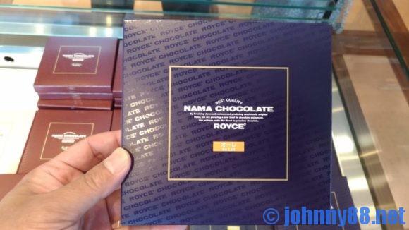 ロイズ人気おすすめ①「生チョコレート オーレ」