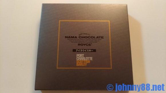 ロイズおすすめ人気①生チョコレート