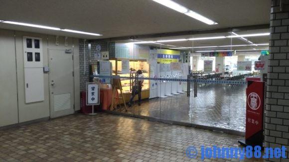 札幌市役所地下食堂入り口画像