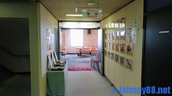 札幌市役所18階レストランライラック入り口画像