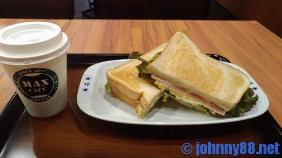 マックスカフェ札幌すすきの店のモーニング