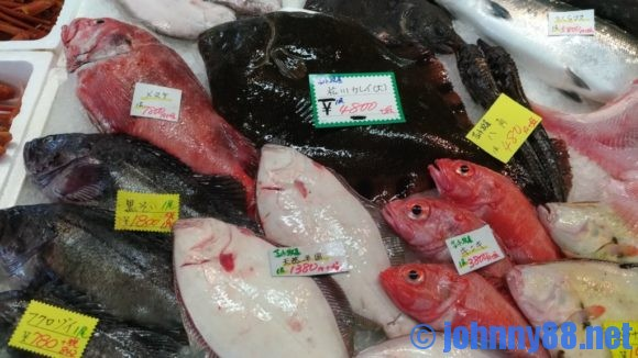 学べる農産物 直売所とまとまの魚