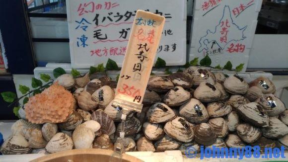 港町とまこまい場外市場「魚金商店」の北寄貝