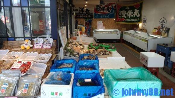 港町とまこまい場外市場「魚金商店」店内画像