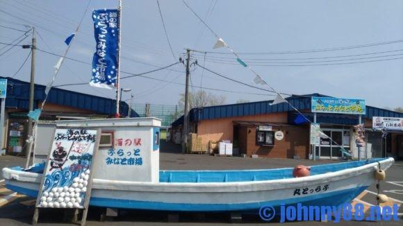 海の駅ぷらっとみなと市場で展示されている漁船