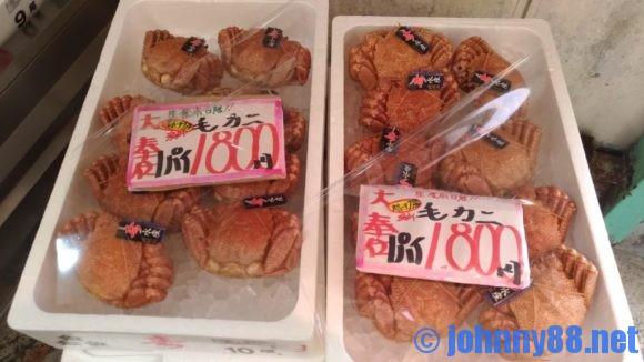 海の駅ぷらっとみなと市場で販売されている毛ガニ