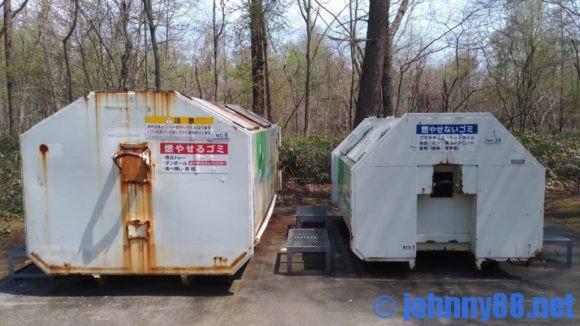 オートリゾート苫小牧アルテンのゴミ箱