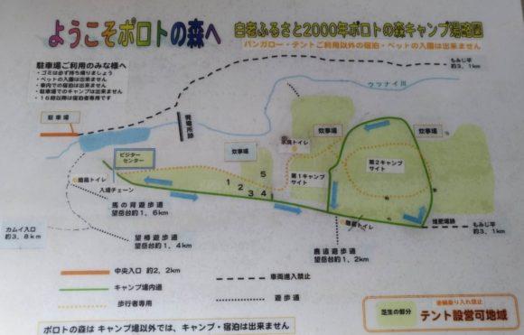 ポロトの森キャンプ場MAP