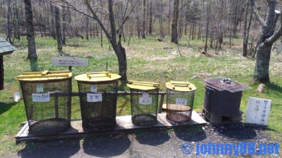 ポロトの森キャンプ場のゴミ箱