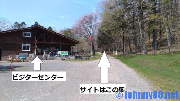 ポロトの森キャンプ場ビジターセンター