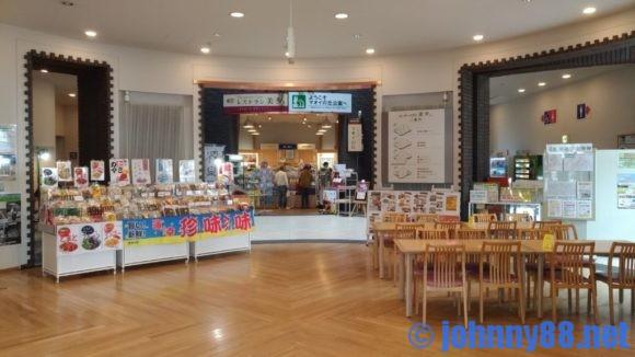 道の駅 マオイの丘公園の店内画像