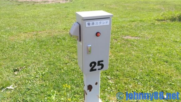 鶴沼公園キャンプ場カーサイト電源