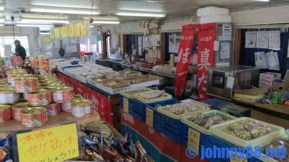 深川鮮魚直売所