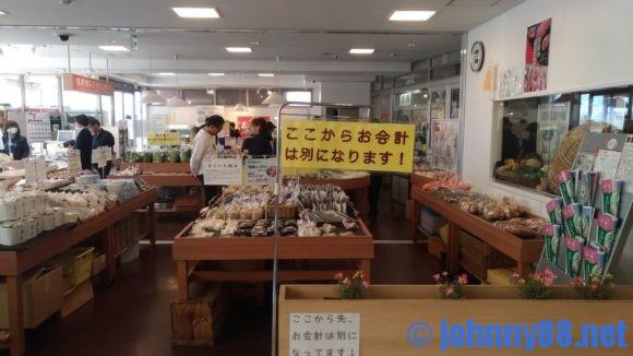 深川道の駅の野菜直売所