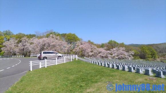 戸田記念墓地公園