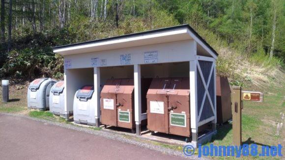 オートリゾート滝野のサニタリーハウスゴミ捨て場
