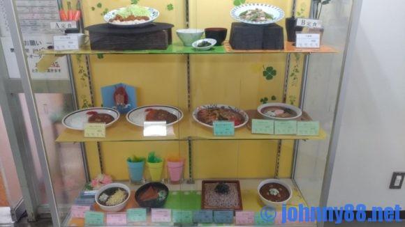 札幌東区役所食堂食品模型