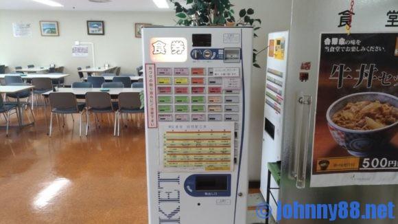 札幌東区役所食堂食券販売機