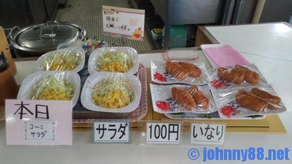 札幌東区役所食堂の100円メニュー