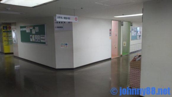 東区民センターの3階廊下