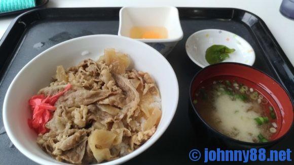 札幌東区役所食堂の吉野家牛丼