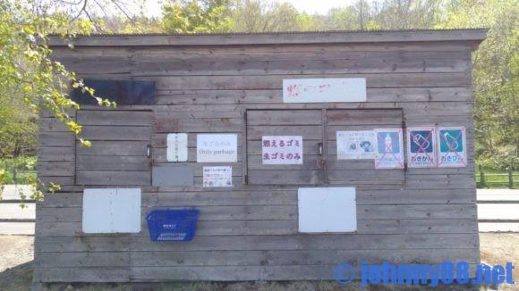 モラップキャンプ場(支笏湖)のゴミ箱