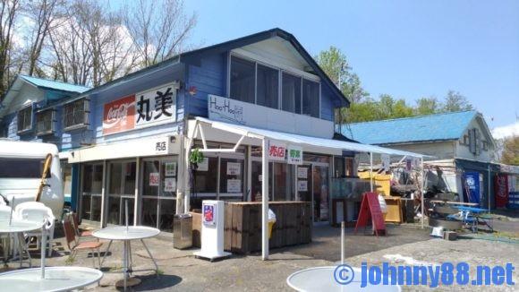 モラップキャンプ場(支笏湖)の売店