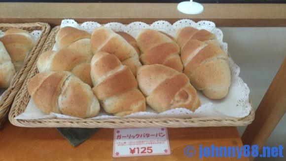 道の駅 絵本の里けんぶちのパン